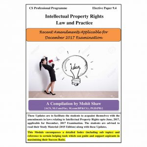 CS Professional Intellectual Property Rights Amendment Book