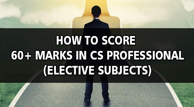 cs professional elective