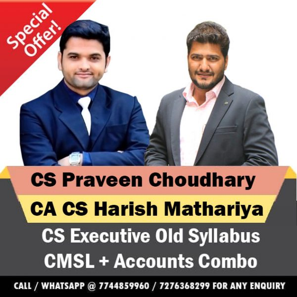 CS Executive CMSL Accounts Video Lectures