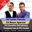 Company Law ECL Video Lectures