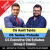cs executive group 2 video lectures
