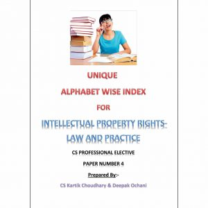 Intellectual Property Rights- Alphabet wise index (July 2015 Edition)