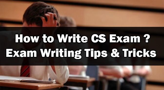 How to Write CS Exam