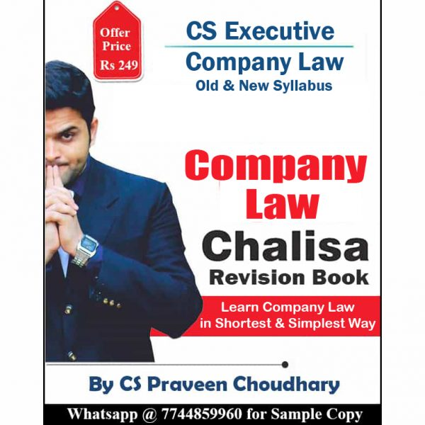 CS Executive Company Law Chalisa