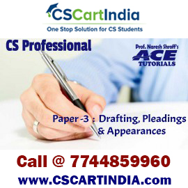 Ace Tutorials CS Professional Drafting Video Lectures