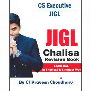 CS Executive JIGL Chalisa (Revision Book)
