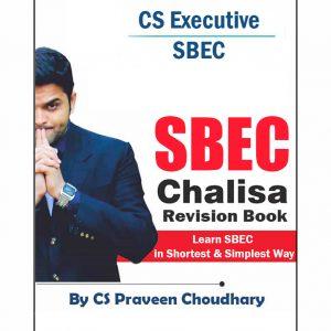 CS Executive SBEC Chalisa (Revision Book)
